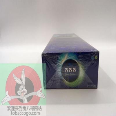 555双冰 爆珠硬盒