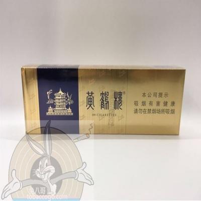 黄鹤楼 蓝 软包