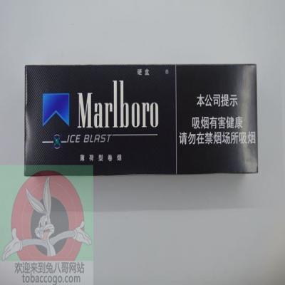 Marlboro 万宝路 蓝冰 爆珠 硬盒